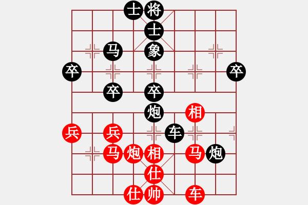 象棋棋谱图片:梅花谱1 - 步数:48