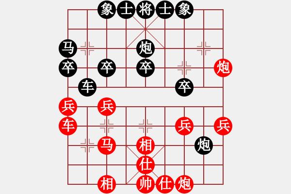 象棋棋谱图片:北京 王天一 胜 上海 谢靖 - 步数:30