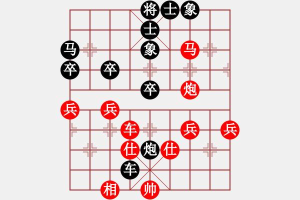 象棋棋谱图片:北京 王天一 胜 上海 谢靖 - 步数:50
