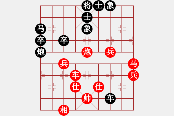象棋棋谱图片:北京 王天一 胜 上海 谢靖 - 步数:70