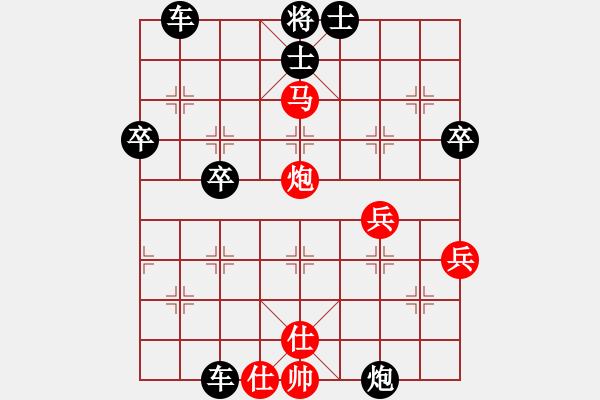 象棋棋谱图片:棋坛风云001VS桔中居士2(2012 11 11) - 步数:45