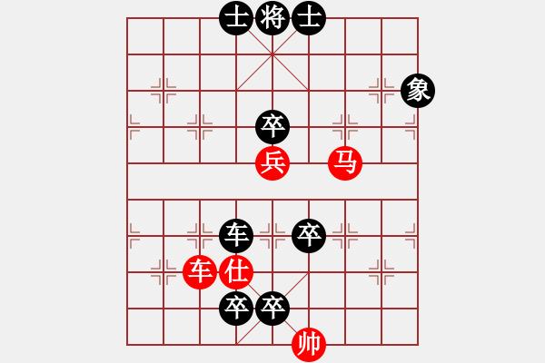 象棋棋谱图片:第301局 拨乱反正 - 步数:0