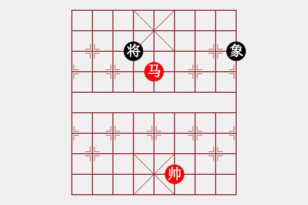 象棋棋谱图片:第301局 拨乱反正 - 步数:30