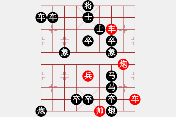 象棋棋谱图片:第012局 达摩渡江 - 步数:0