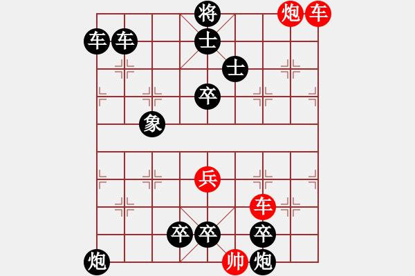 象棋棋谱图片:第012局 达摩渡江 - 步数:20
