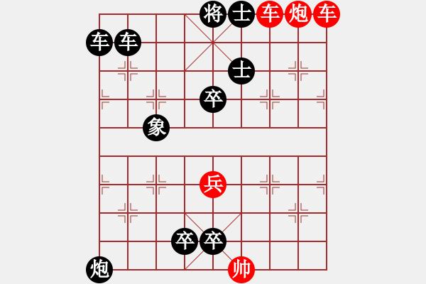 象棋棋谱图片:第012局 达摩渡江 - 步数:30