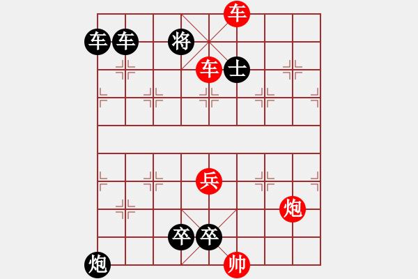 象棋棋谱图片:第012局 达摩渡江 - 步数:40