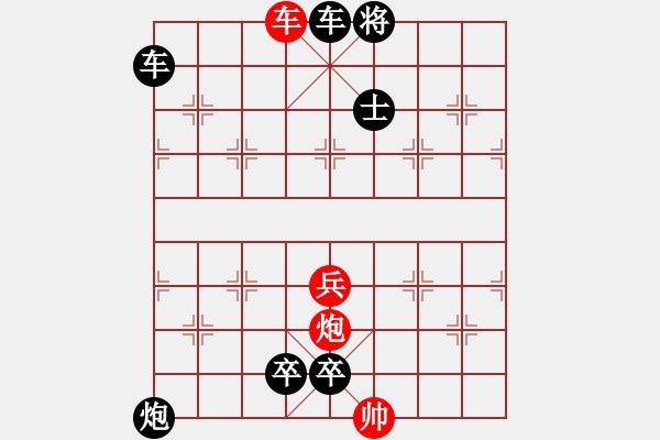象棋棋谱图片:第012局 达摩渡江 - 步数:50