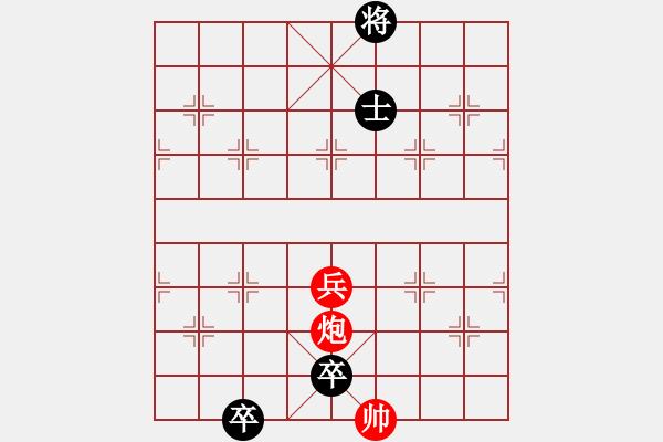 象棋棋谱图片:第012局 达摩渡江 - 步数:60