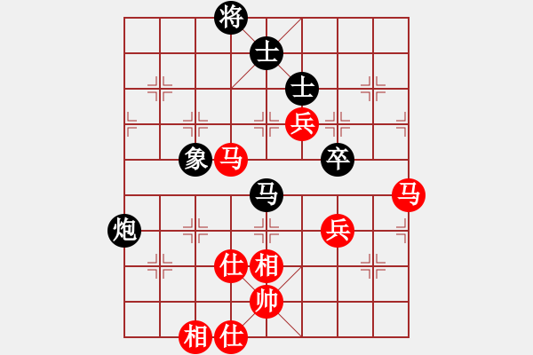象棋棋谱图片:江苏海特 孙逸阳 胜 黑龙江森鹰 刘俊达 - 步数:100