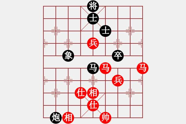 象棋棋谱图片:江苏海特 孙逸阳 胜 黑龙江森鹰 刘俊达 - 步数:110