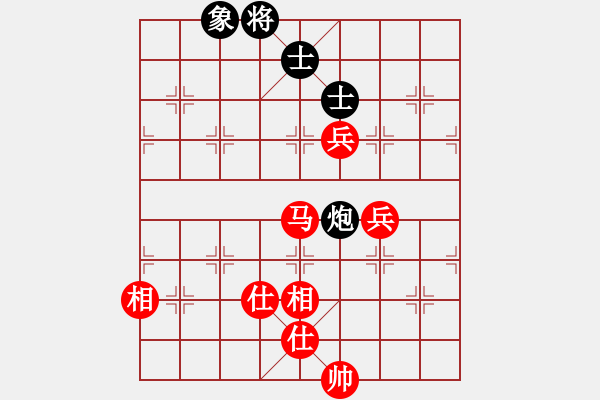 象棋棋谱图片:江苏海特 孙逸阳 胜 黑龙江森鹰 刘俊达 - 步数:120