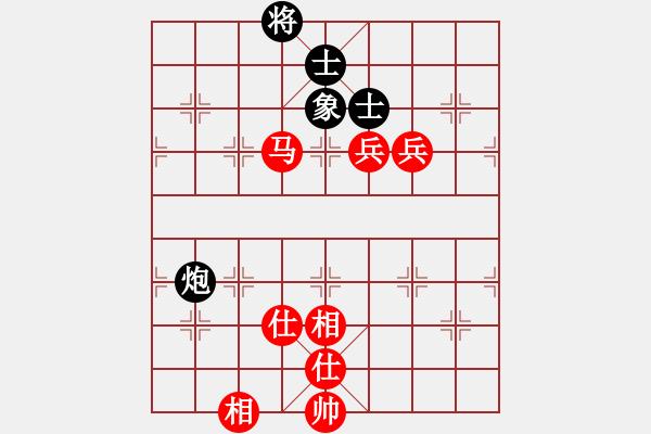 象棋棋谱图片:江苏海特 孙逸阳 胜 黑龙江森鹰 刘俊达 - 步数:130