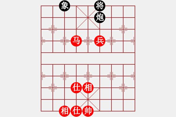 象棋棋谱图片:江苏海特 孙逸阳 胜 黑龙江森鹰 刘俊达 - 步数:151