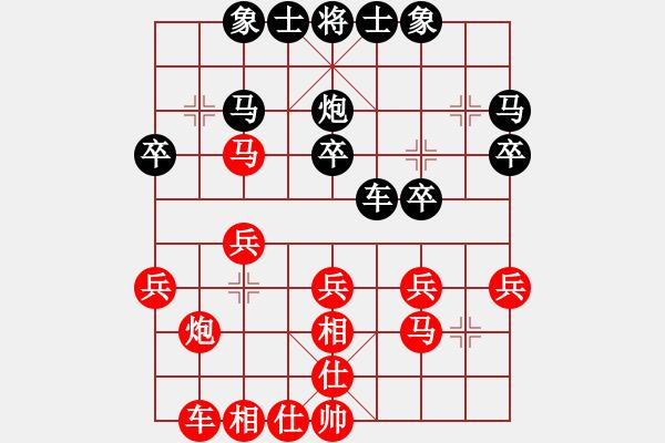 象棋棋谱图片:江苏海特 孙逸阳 胜 黑龙江森鹰 刘俊达 - 步数:30