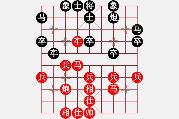 象棋棋谱图片:江苏海特 孙逸阳 胜 黑龙江森鹰 刘俊达 - 步数:40