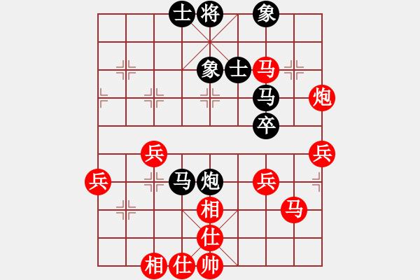 象棋棋谱图片:江苏海特 孙逸阳 胜 黑龙江森鹰 刘俊达 - 步数:60