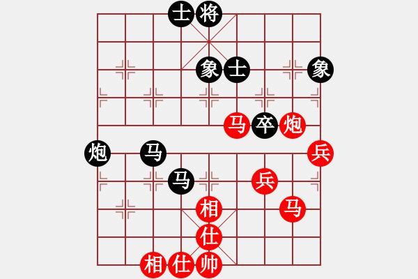 象棋棋谱图片:江苏海特 孙逸阳 胜 黑龙江森鹰 刘俊达 - 步数:70