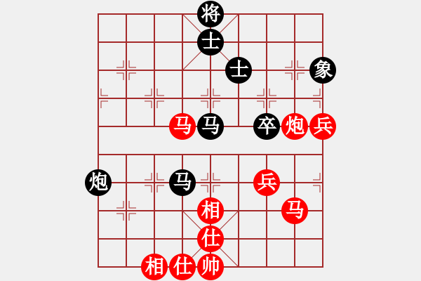 象棋棋谱图片:江苏海特 孙逸阳 胜 黑龙江森鹰 刘俊达 - 步数:80