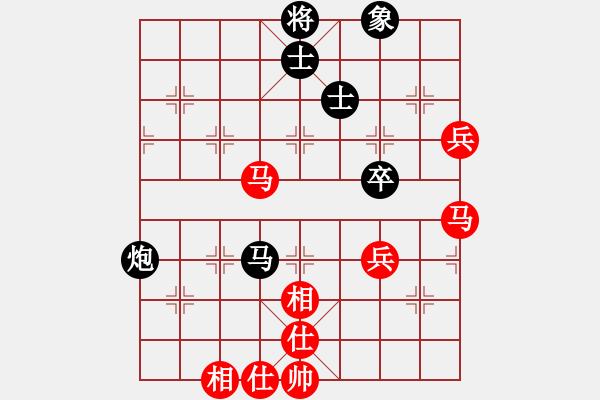 象棋棋谱图片:江苏海特 孙逸阳 胜 黑龙江森鹰 刘俊达 - 步数:90