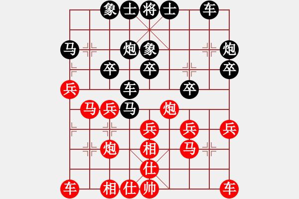 象棋棋谱图片:高隆重先和韩希萌 - 步数:30