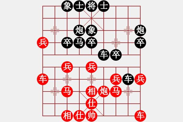 象棋棋谱图片:高隆重先和韩希萌 - 步数:40