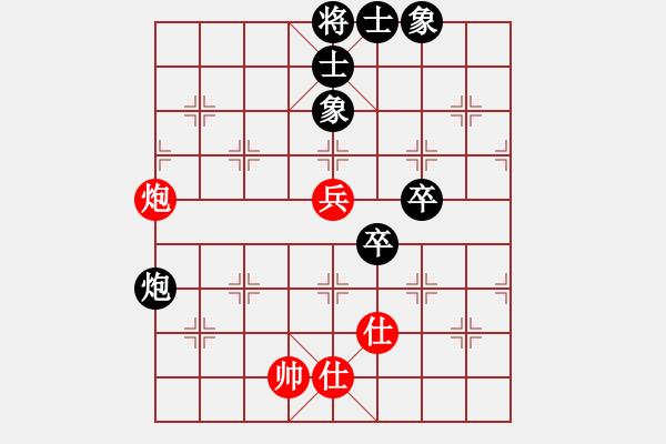 象棋棋谱图片:烂冬瓜(6段)-和-大象小象(2段) - 步数:100