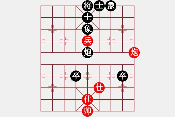 象棋棋谱图片:烂冬瓜(6段)-和-大象小象(2段) - 步数:120