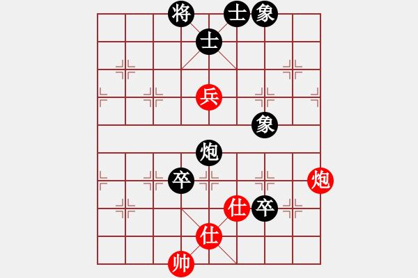 象棋棋谱图片:烂冬瓜(6段)-和-大象小象(2段) - 步数:130