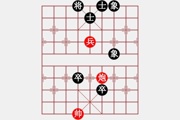 象棋棋谱图片:烂冬瓜(6段)-和-大象小象(2段) - 步数:140