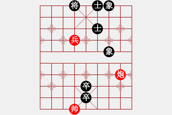 象棋棋谱图片:烂冬瓜(6段)-和-大象小象(2段) - 步数:150