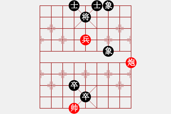 象棋棋谱图片:烂冬瓜(6段)-和-大象小象(2段) - 步数:160