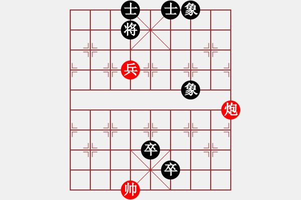 象棋棋谱图片:烂冬瓜(6段)-和-大象小象(2段) - 步数:170