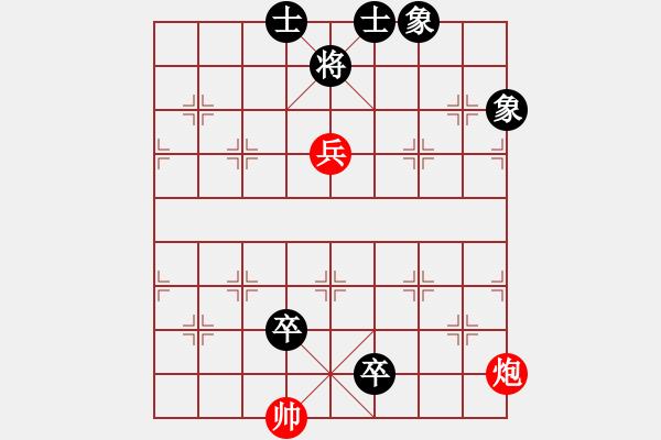象棋棋谱图片:烂冬瓜(6段)-和-大象小象(2段) - 步数:180