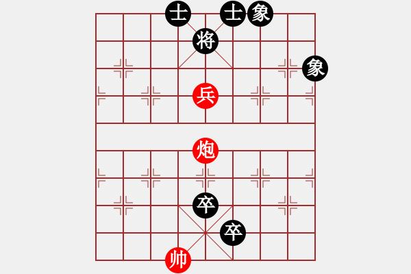 象棋棋谱图片:烂冬瓜(6段)-和-大象小象(2段) - 步数:183