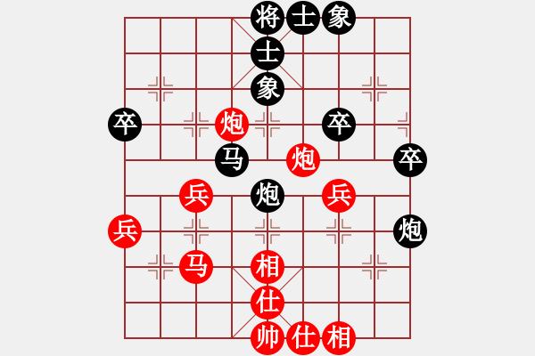 象棋棋谱图片:烂冬瓜(6段)-和-大象小象(2段) - 步数:50