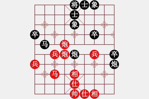 象棋棋谱图片:烂冬瓜(6段)-和-大象小象(2段) - 步数:60