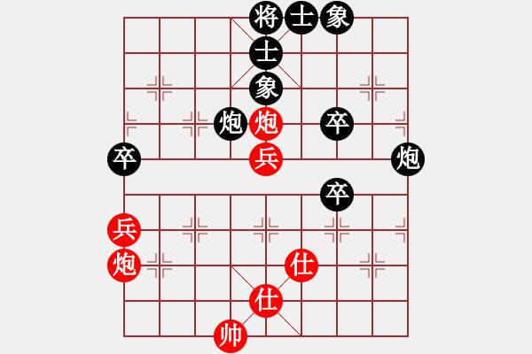 象棋棋谱图片:烂冬瓜(6段)-和-大象小象(2段) - 步数:90