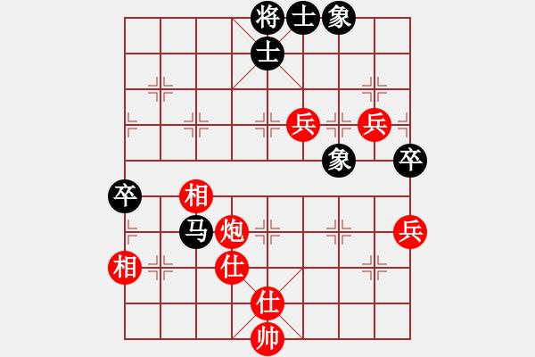 象棋棋谱图片:2020全国象棋甲级联赛张学潮先胜吴魏4 - 步数:110