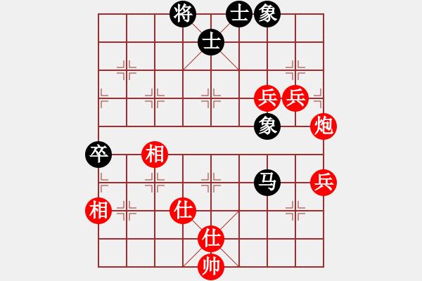 象棋棋谱图片:2020全国象棋甲级联赛张学潮先胜吴魏4 - 步数:120