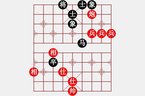 象棋棋谱图片:2020全国象棋甲级联赛张学潮先胜吴魏4 - 步数:130