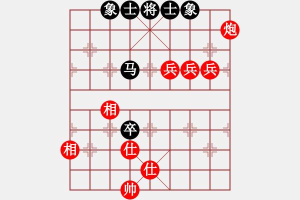 象棋棋谱图片:2020全国象棋甲级联赛张学潮先胜吴魏4 - 步数:140