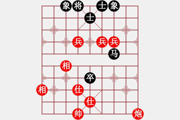 象棋棋谱图片:2020全国象棋甲级联赛张学潮先胜吴魏4 - 步数:150