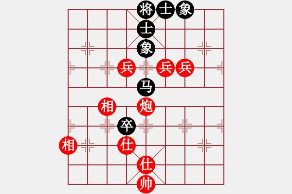 象棋棋谱图片:2020全国象棋甲级联赛张学潮先胜吴魏4 - 步数:160