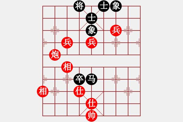 象棋棋谱图片:2020全国象棋甲级联赛张学潮先胜吴魏4 - 步数:170