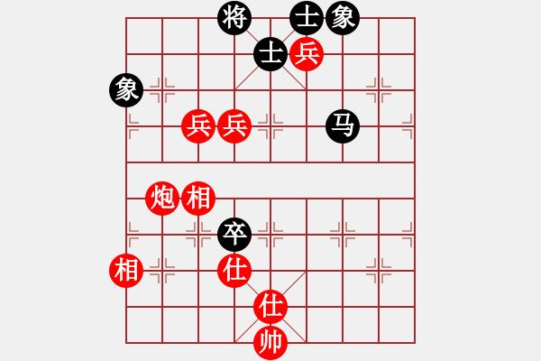象棋棋谱图片:2020全国象棋甲级联赛张学潮先胜吴魏4 - 步数:180