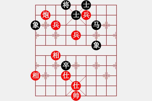 象棋棋谱图片:2020全国象棋甲级联赛张学潮先胜吴魏4 - 步数:190