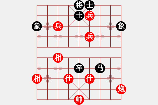 象棋棋谱图片:2020全国象棋甲级联赛张学潮先胜吴魏4 - 步数:200