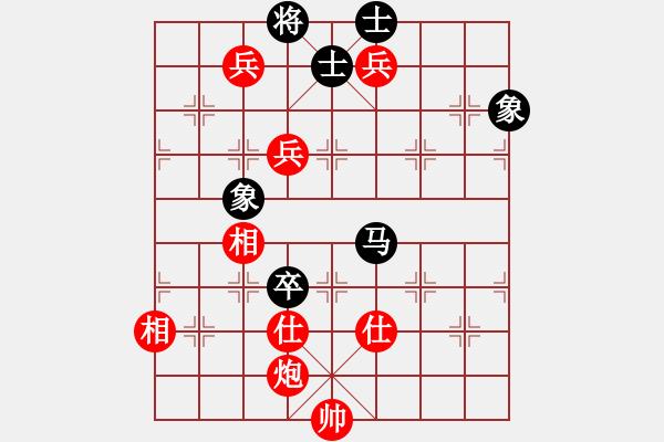 象棋棋谱图片:2020全国象棋甲级联赛张学潮先胜吴魏4 - 步数:210