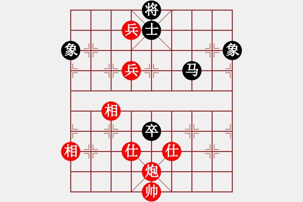 象棋棋谱图片:2020全国象棋甲级联赛张学潮先胜吴魏4 - 步数:219